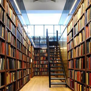 Библиотеки Салавата