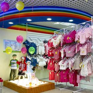 Детские магазины Салавата