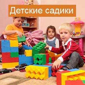 Детские сады Салавата