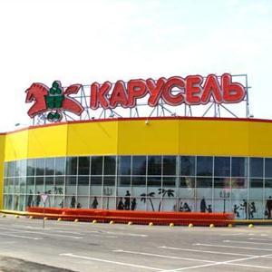 Гипермаркеты Салавата
