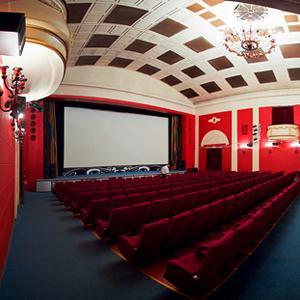 Кинотеатры Салавата