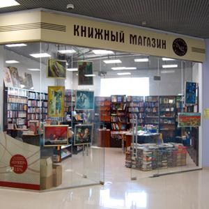 Книжные магазины Салавата