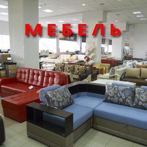 Магазины мебели Салавата