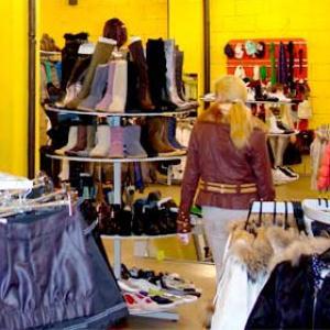 Магазины одежды и обуви Салавата