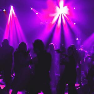 Ночные клубы Салавата