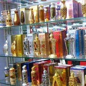 Парфюмерные магазины Салавата