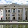 Дворцы и дома культуры в Салавате