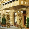 Гостиницы в Салавате
