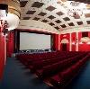 Кинотеатры в Салавате