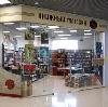 Книжные магазины в Салавате