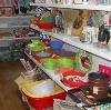 Магазины хозтоваров в Салавате