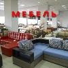 Магазины мебели в Салавате