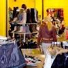 Магазины одежды и обуви в Салавате
