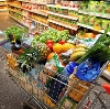 Магазины продуктов в Салавате