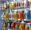 Парфюмерные магазины в Салавате