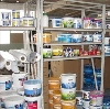 Строительные магазины в Салавате
