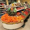 Супермаркеты в Салавате