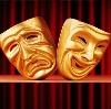 Театры в Салавате