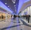 Торговые центры в Салавате