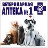 Ветеринарные аптеки в Салавате