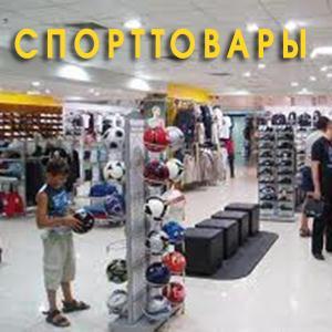 Спортивные магазины Салавата