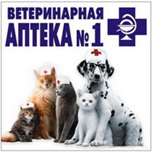 Ветеринарные аптеки Салавата